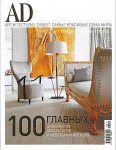 ad-ru-100_2013-min