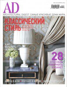 ad-ru-4_2014-min