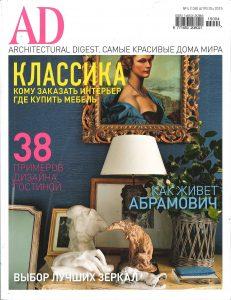 ad-ru-4_2015-min