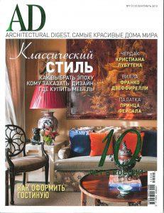 ad-ru-9_2012-min