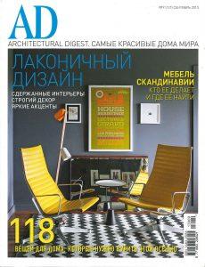 ad-ru-9_2013-min